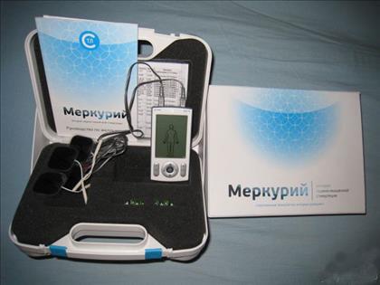 Массажный аппарат Меркурий