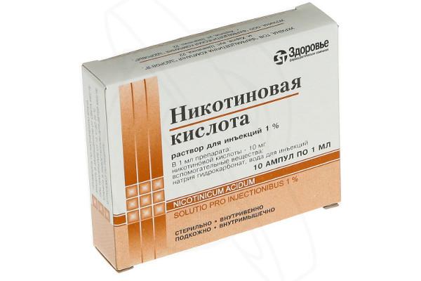 никотиновая кислота инъекции