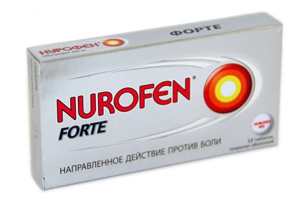 нурофен аналог ибупрофена