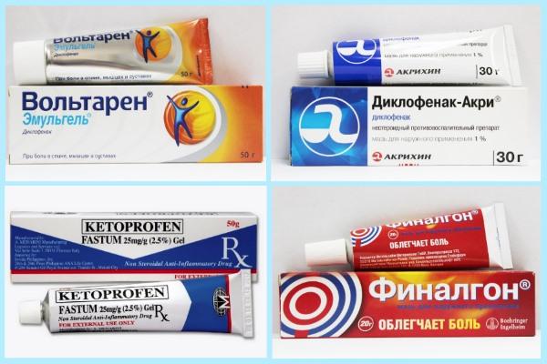 Мази для лечения артрита