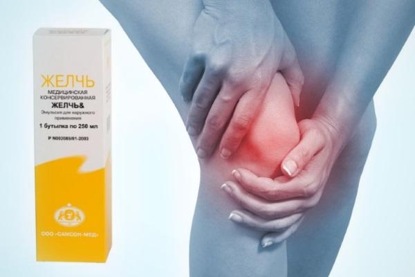Лечение коленного артроза желчью