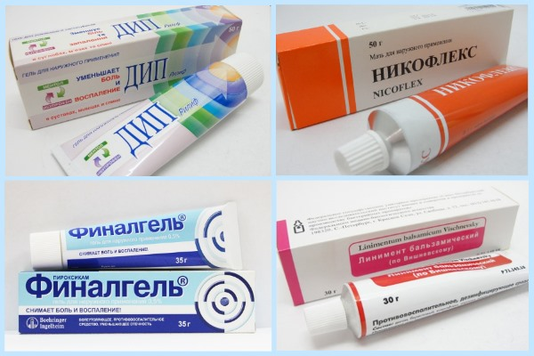 Мази для лечения бурсита