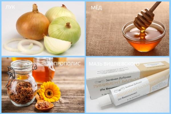 Мази и домашние средства лечения гигромы