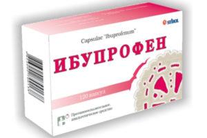 ибупрофен таблетки