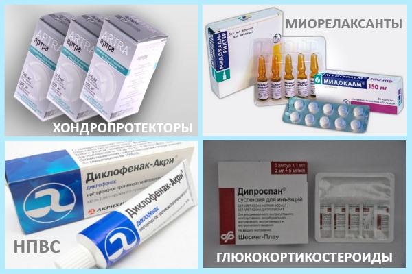 Медикаменты для лечения артрита
