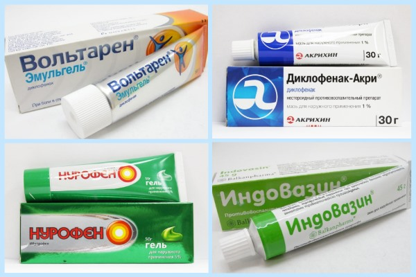 Нестероидные мази для лечения бурсита